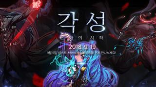 """BnS Hàn Quốc hé lộ Big Update mới, dự tính """"Thức Tỉnh"""" tất cả các class hiện tại"""