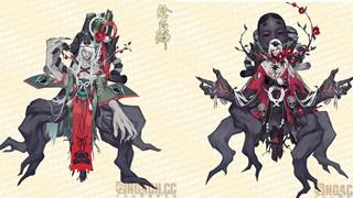Âm Dương Sư: Thức thần SR Nhân Diện Thụ đã được hé lộ cùng với bộ kỹ năng