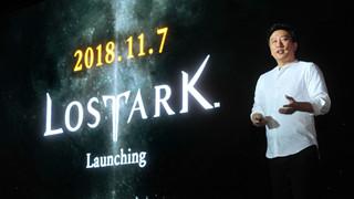 Game online đáng mong chờ nhất thế giới Lost Ark cuối cùng cũng đã có ngày ra mắt