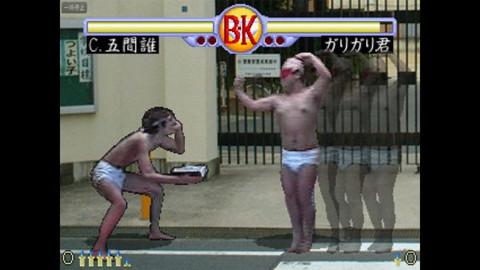 'Brief Karate Foolish': Tựa game lầy lội không dành cho những 'thanh niên nghiêm túc'