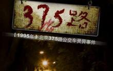 Kinh dị về đêm - Kinh hoàng xe buýt số 375