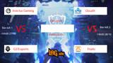 LMHT: Lịch thi đấu Bán kết CKTG 2018