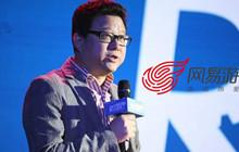 CEO của NetEase tuyên bố NetEase Games đang là công ty sản xuất game số 1 thế giới