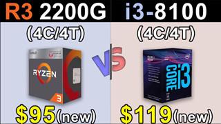 So sánh 2 CPU tầm trung Ryzen 3 2200G vs Core i3 8100 - Cách biệt 1 triệu nhưng hiệu năng ngang bằng