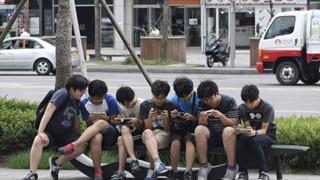 Hàn Quốc sắp ra mắt ứng dụng 'mách lẻo' với phụ huynh mỗi lần con họ truy cập web khiêu dâm