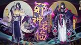 Âm Dương Sư: Hướng dẫn Bát Kỳ Đại Xà - Yamata no Orochi bá đạo đáng sợ trong PvE
