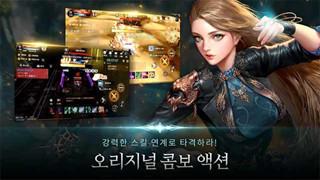 Hướng dẫn cách tải Cabal Mobile trên Android và IOS và những tính năng nổi bật của game