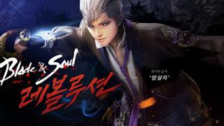 Blade & Soul Revolution ra mắt class Sát Thủ, dự kiến ra mắt server Global trong năm nay