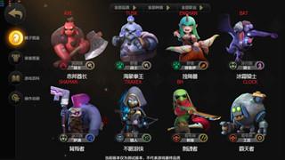 Auto Chess Mobile - Tổng hợp hình ảnh tướng, trang bị bằng Tiếng Anh cho bạn đọc không biết tiếng Trung