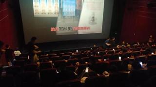 Chỉ có tại Trung Quốc: Công bố danh sách con nợ trước khi chiếu Avengers: Endgame