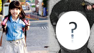 Tên tội phạm ấu dâm trong phim Hope bị đài MBC công khai hình ảnh, sẽ mãn hạn tù vào năm 2020