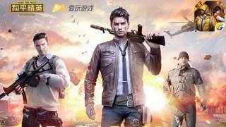 Tencent bỏ luôn PUBG Mobile tại Trung Quốc, cho ra mắt game sinh tồn hòa bình để được duyệt