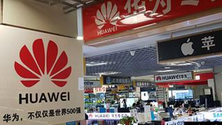Phản ứng của người Trung Quốc khi nghe tin Huawei bị Mỹ cấm cửa