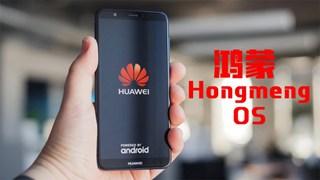 """Huawei tiến hành đăng ký bản quyền """"HongmengOS"""""""