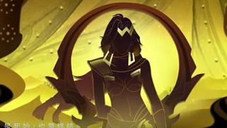 Liên Quân Mobile: Cốt truyện đầy đủ của Yena - Vũ Nữ Bán Nguyệt x Murad
