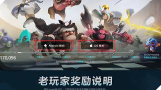 Hướng dẫn cách tải Auto Chess Mobile trên IOS nhanh gọn và hiệu quả