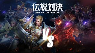 Tencent chính thức lên tiếng về tin đồn đóng cửa máy chủ Arena of Valor tại châu Âu và Bắc Mỹ