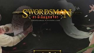 Tiếu Ngạo Giang Hồ Online trở lại với server Thái Lan và không chặn IP Việt Nam