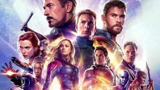 Tin đồn: Marvel's Avengers hé lộ chi tiết nhân vật chính cùng nhiều thông tin khác