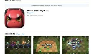 Auto Chess Mobile chính thức có mặt trên iOS với tên gọi mới Auto Chess: Origin