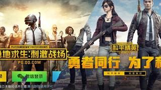 PUBG Mobile - Game of Peace của Tencent trở thành tựa game có doanh thu hàng đầu thế giới vào tháng 5