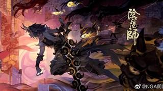 Âm Dương Sư: Chi tiết bộ kĩ năng SSR Đại Nhạc Hoàn - Otakemaru bá đạo đến đáng sợ