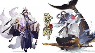 Âm Dương Sư: NetEase nhá hàng thức thần SP Hoang Xuyên mới và skin Ngọc Tảo Tiền