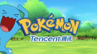 Tencent chuẩn bị công bố một tựa game Pokemon mới