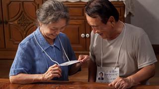 Điều ba mẹ không kể: Cuộc đời thật đẹp khi có một người cùng ta già đi