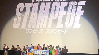 One Piece: Stampede sẽ là phần phim hoành tráng nhất từng được sản xuất của One Piece