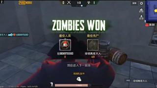 PUBG Mobile: Chế độ phơi nhiễm sẽ có trong bản cập nhật tiếp theo, tạo cơ hội cho người chơi trải nghiệm zombie