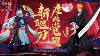 Âm Dương Sư x Bleach chính thức ra mắt 2 thức thần mới: SSR Ichigo và SR Rukia