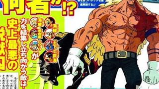 Tìm hiểu về sức mạnh trái Ác Quỷ của Douglas Bullet, phản diện chính trong One Piece: Stampede