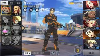 Ace Force Mobile - Phiên bản di động của Overwatch đã chính thức ra mắt game thủ
