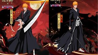 Âm Dương Sư - Chi tiết bộ kỹ năng của Ichigo - Thức thần phản kích kháng hiệu ứng