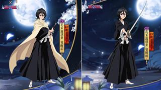 Âm Dương Sư - Chi tiết bộ kỹ năng của Rukia - Thức thần khống chế kèm tự giải khống bất chấp tình huống