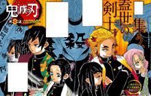 Spoiler anime Kimetsu No Yaiba tập 21 - Quá khứ của Rui và cuộc tập hợp 9 trụ cột mạnh nhất