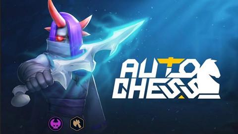 Auto Chess mobile - Hé lộ ra mắt và tạo hình của Sven trong Auto Chess Mobile