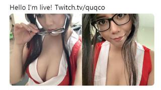 Cosplay Mai Shiranui quá táo bạo, nữ streamer bị Twitch khóa kênh ngay lập tức