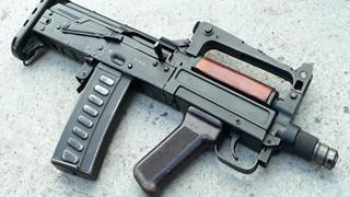 PUBG: Sự thật về sức mạnh của Groza - khẩu súng mạnh nhất dòng AR