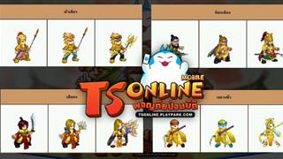 TS Online Mobile: Hướng dẫn cơ bản cho hướng chơi Hệ Địa mà tân thủ cần biết