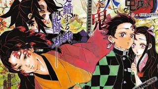 Kimetsu No Yaiba tập 176 - Kết thúc trận chiến khốc liệt nhất với Kokushibo, đoàn diệt quỷ còn những ai ?
