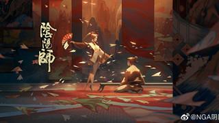 Âm Dương Sư: Hé lộ bộ kỹ năng của SR mới Chỉ Vũ, gây sát thương gián tiếp cực khủng