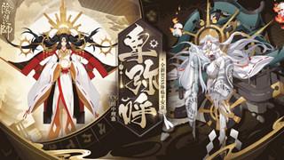 Âm Dương Sư: Hướng dẫn sự kiện Nhật Luân Chi Thành và đánh boss Himiko chi tiết nhất