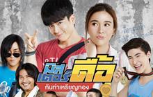 Love and Run: Điện ảnh Thái lên ngôi với dòng phim hài - tình cảm