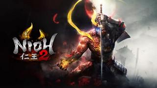 Nioh 2 đã được ấn định ngày ra mắt chính thức trong năm 2020 trên PS4, số phận PC sẽ về đâu?
