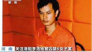 Chuyên Án Weibo - Vụ án đào hầm nhốt các cô gái tại Hà Nam