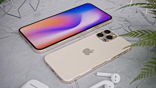 Apple hé lộ dòng iPhone 12 sẽ có 4 camera, màn hình tràn viền và lượng pin khủng