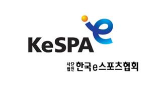 LMHT: Hiệp hội Esports Hàn Quốc chính là nơi ra đời của những hợp đồng nô lệ tại LCK
