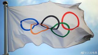Esports có cơ hội xuất hiện tại Olympic nhưng LMHT hay DOTA 2 vẫn khó có cửa xuất hiện